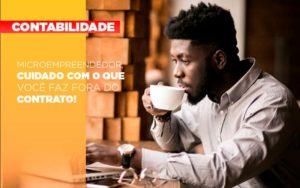 Mei Entenda Como Funciona O Termo De Ciencia E Responsabilidade Notícias E Artigos Contábeis - Contabilidade em São Paulo   Catana Assessoria Empresarial